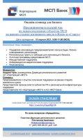 Онлайн-семинар для бизнеса