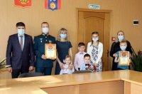 Три семьи Мирного примут участие в областном конкурсе