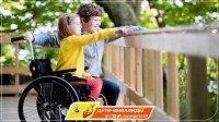 В соцзащите можно оформить ежемесячное пособие по уходу за ребенком-инвалидом