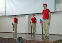 Юнармейцы Мирного встретились со сверстниками из Вологодской области