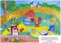 Подведены итоги конкурса детского рисунка  «Охрана труда глазами детей»