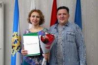 Дипломом «Признательность» награждена многодетная семья Белобородовых