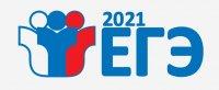 ЕГЭ-2021: особенности и результаты