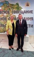 Организация ВПР в Мирном отмечена благодарственным письмом областного министерства