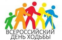 """Приглашаем горожан старше 55 лет принять активное участие в акции """"Шагаем вместе""""!"""