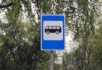 Расписание движения автобуса по маршруту № 5 «Городской»