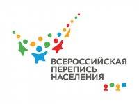 Алгоритм участия во Всероссийской переписи населения 2020 года  на Едином портале государственных и муниципальных услуг